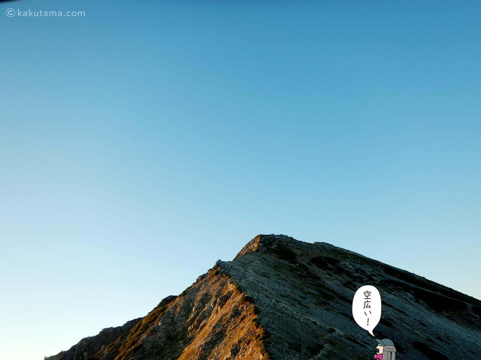 遠くに見える鷲羽岳山頂