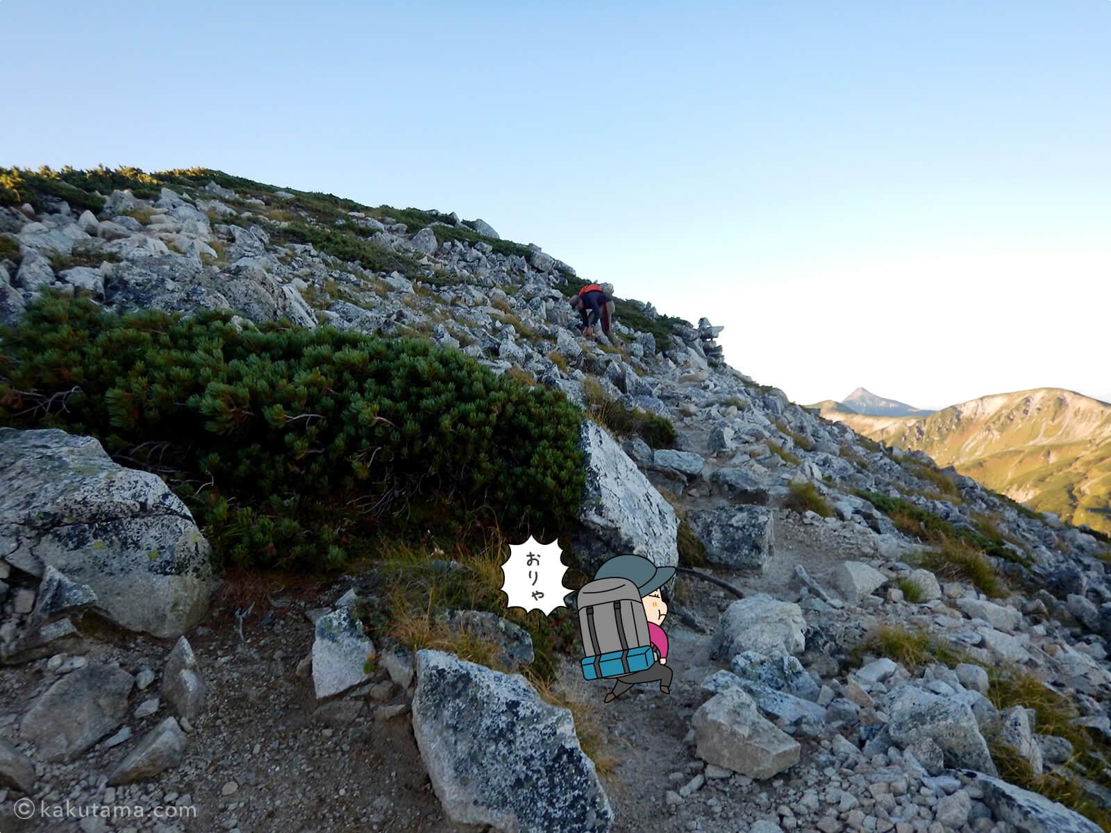 なかなか着かない鷲羽岳山頂2