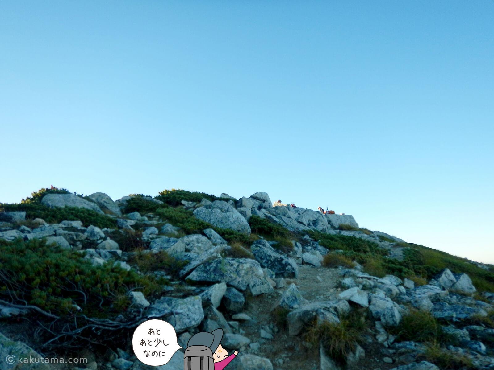 なかなか着かない鷲羽岳山頂3
