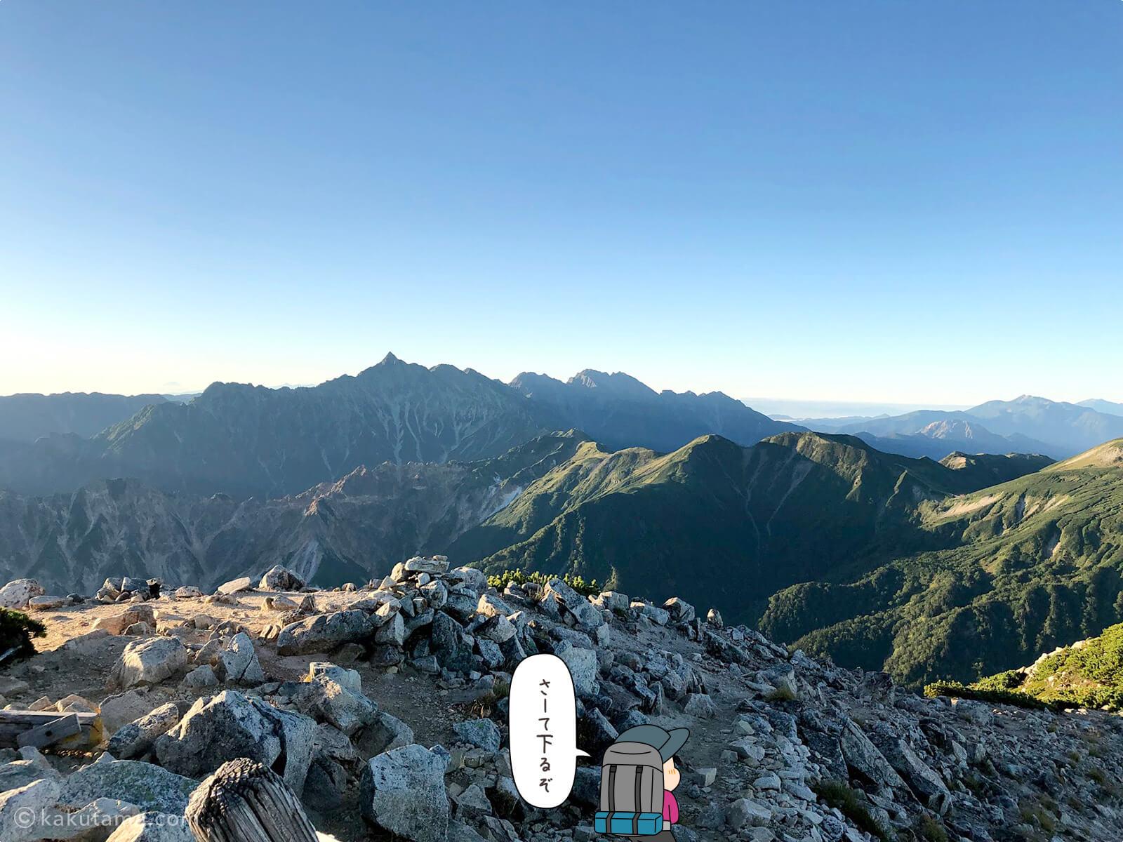 鷲羽岳山頂から見た槍ヶ岳
