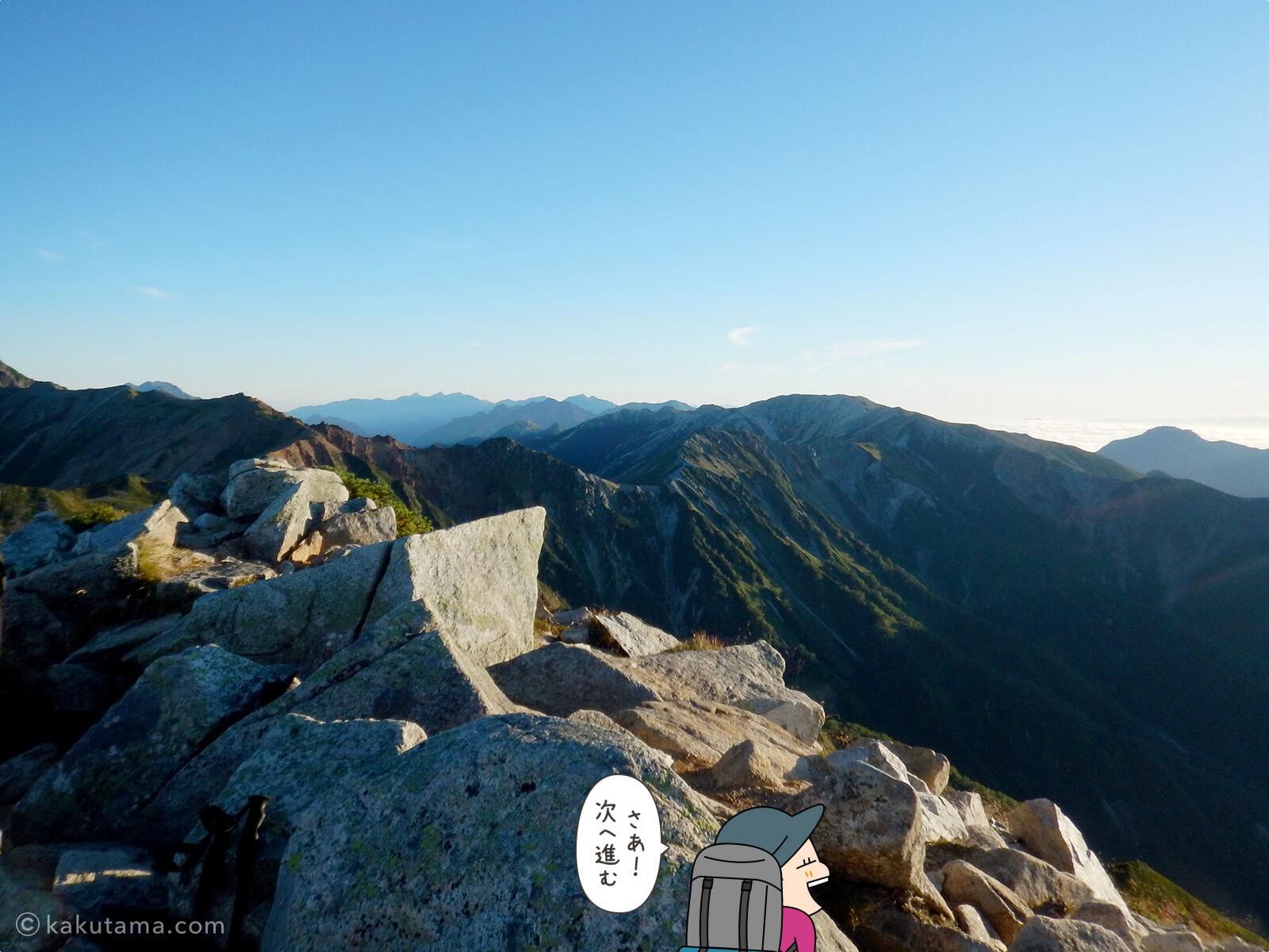 鷲羽岳から三俣山荘へ向かってスタート