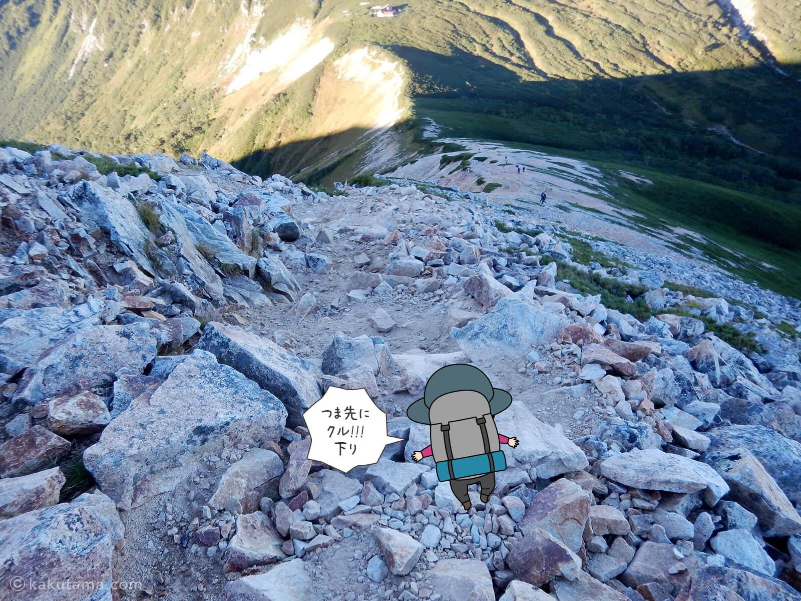 鷲羽岳からの急な下り道3