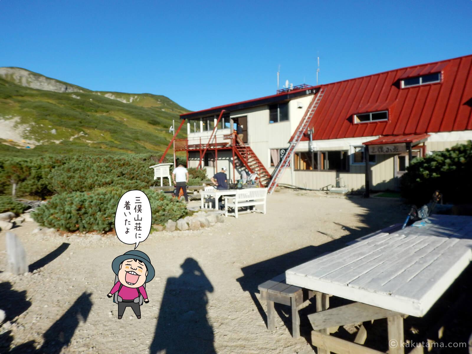 三俣山荘に到着