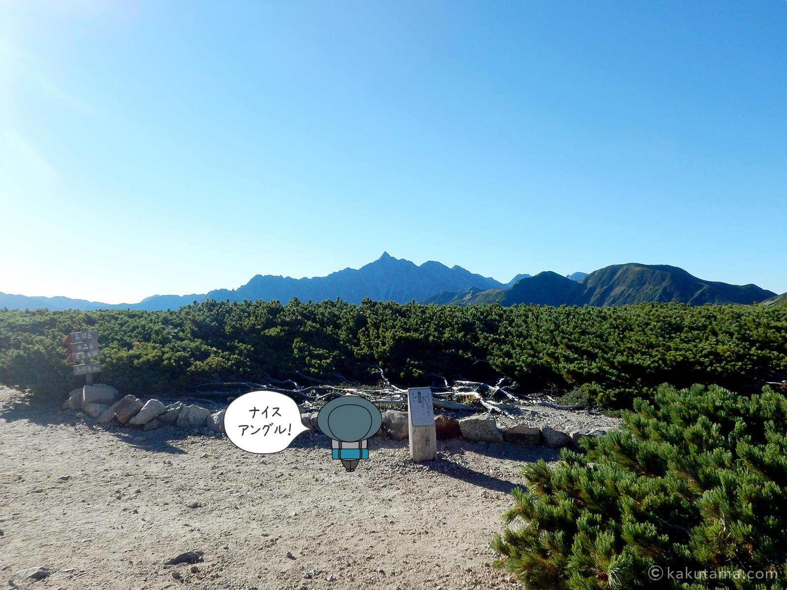 三俣山荘から見た槍ヶ岳
