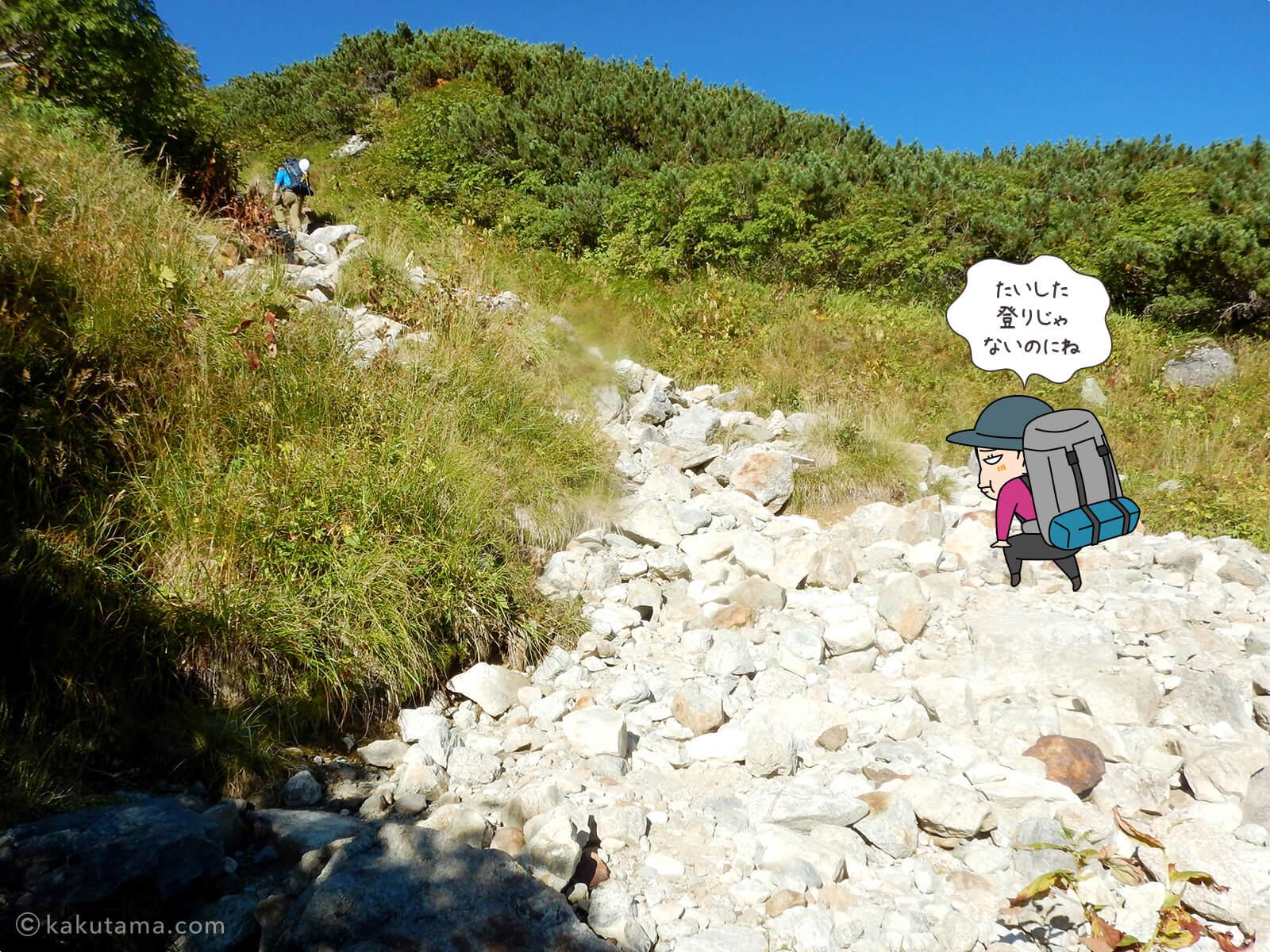 三俣山荘からの登り3