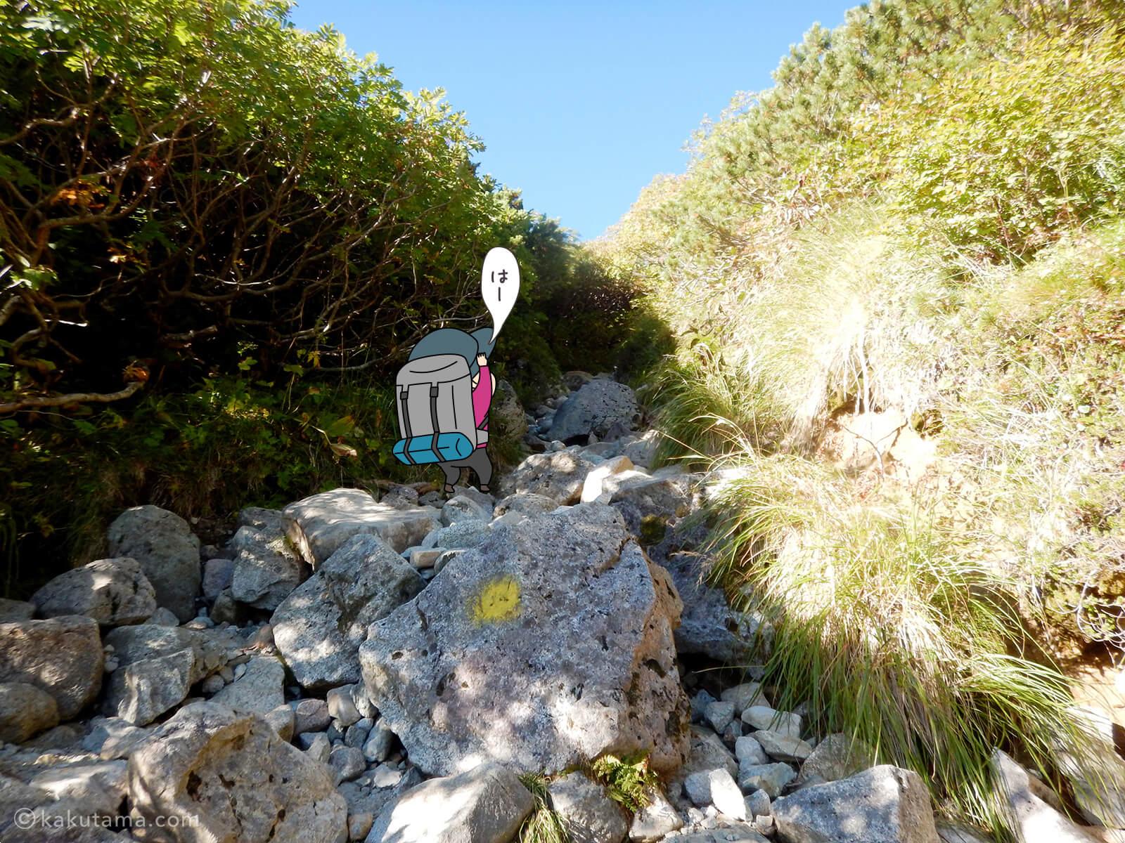 三俣山荘からの登り4