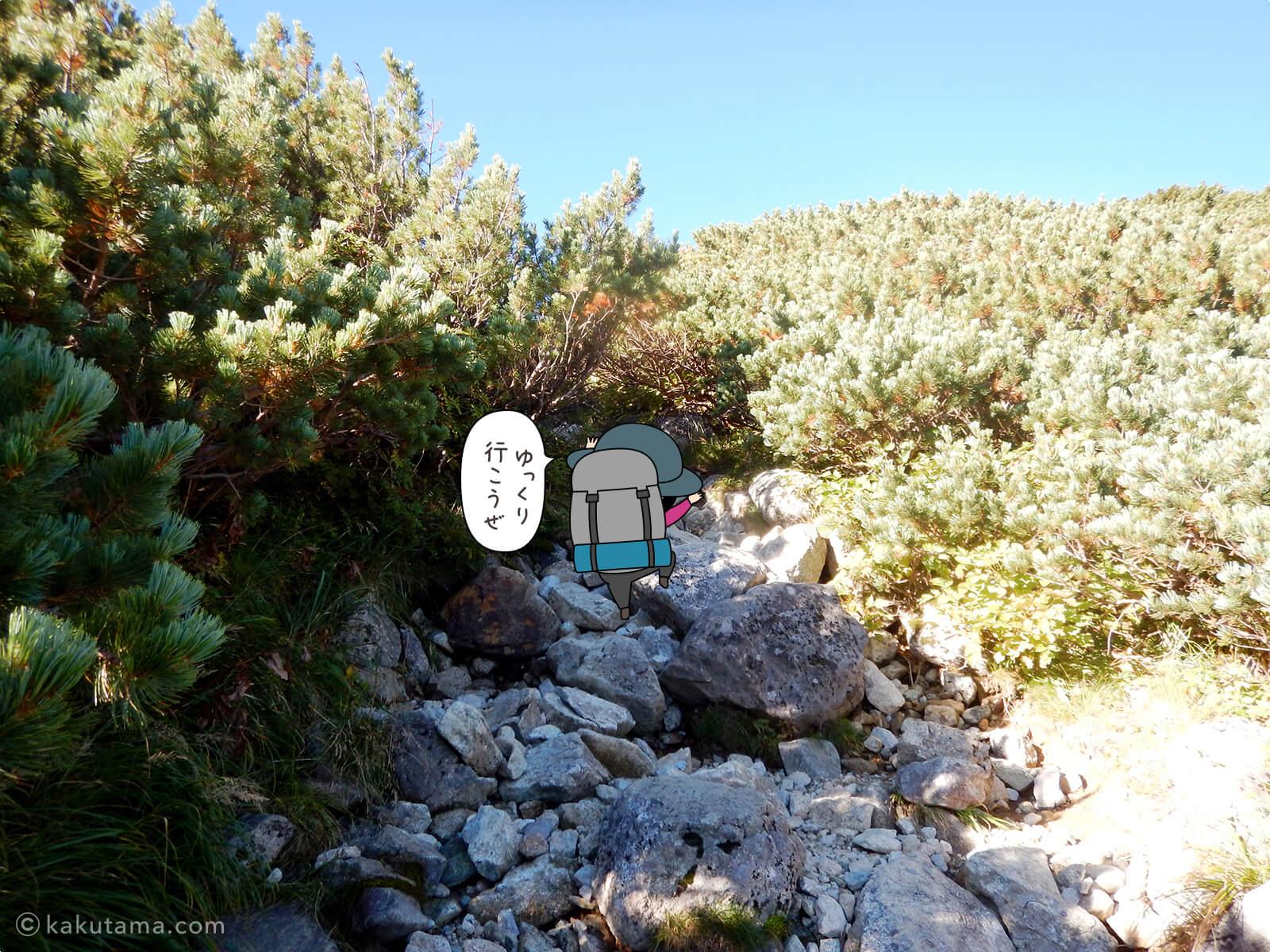 三俣山荘からの登り7