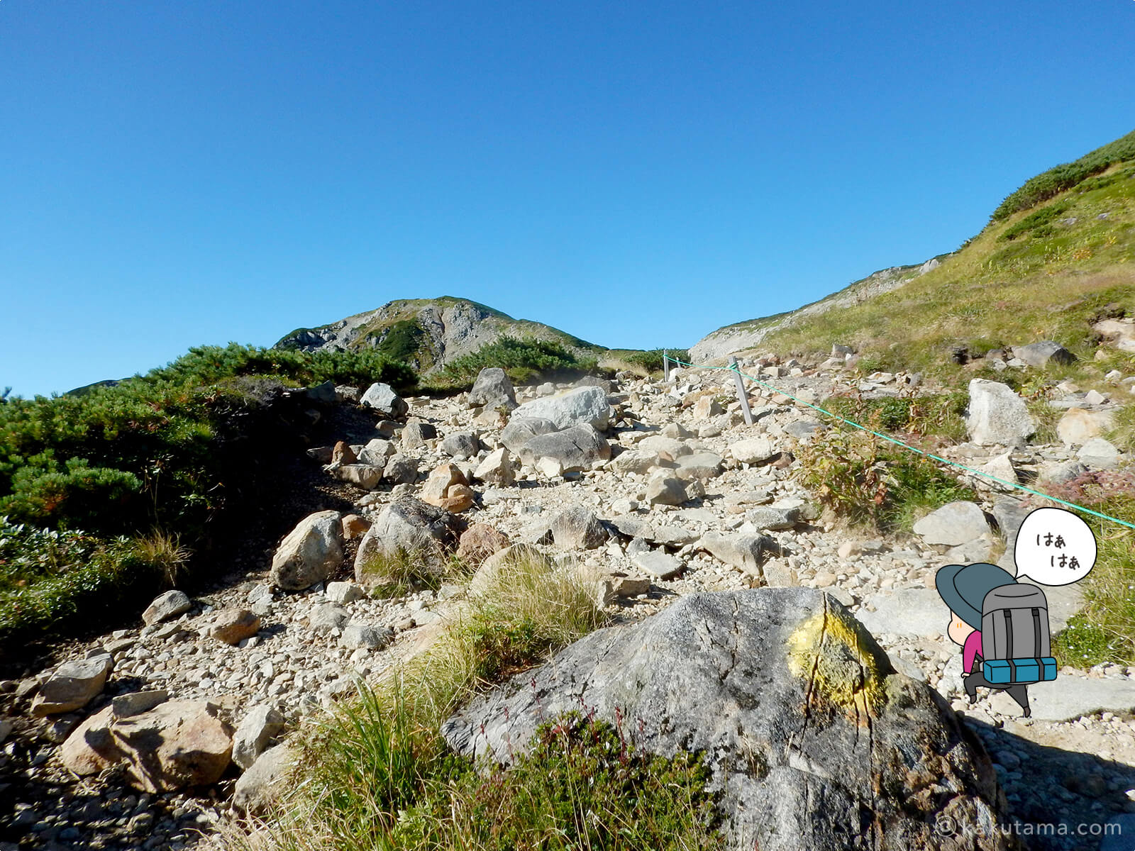 石畳を登る2