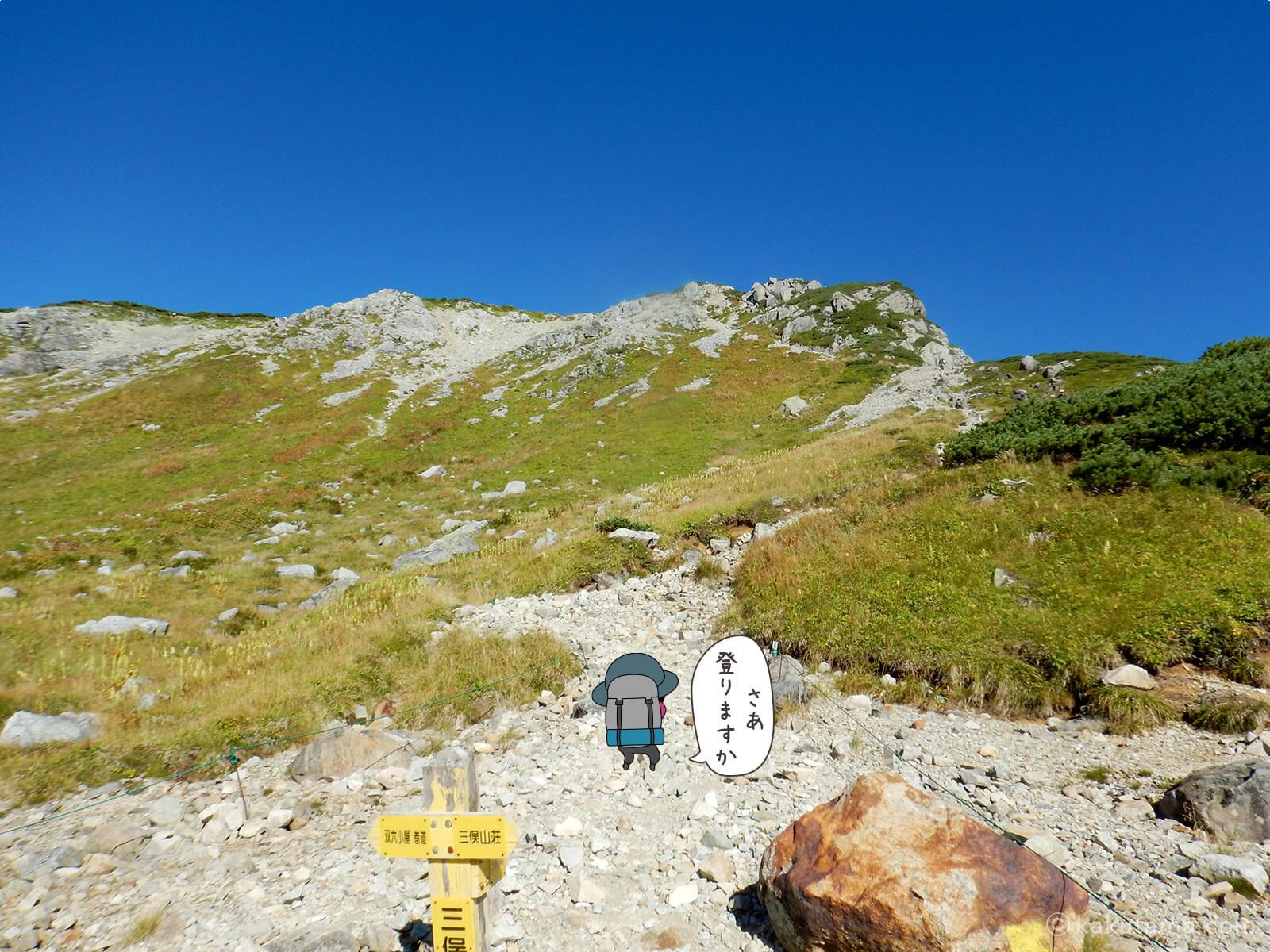 三俣蓮華岳へ向かって登る