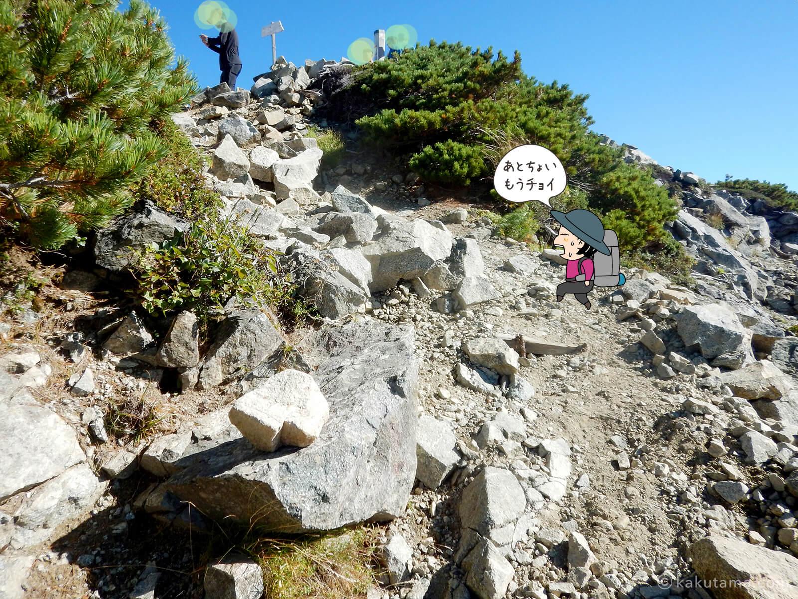 三俣蓮華岳へ向かって登る4
