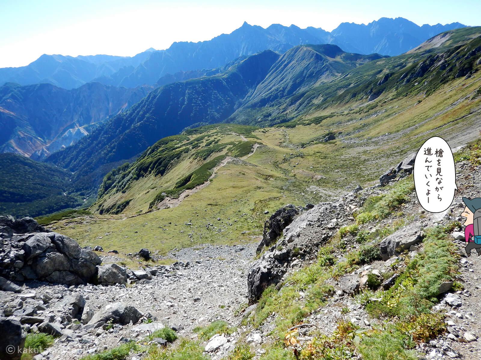 双六岳への稜線2