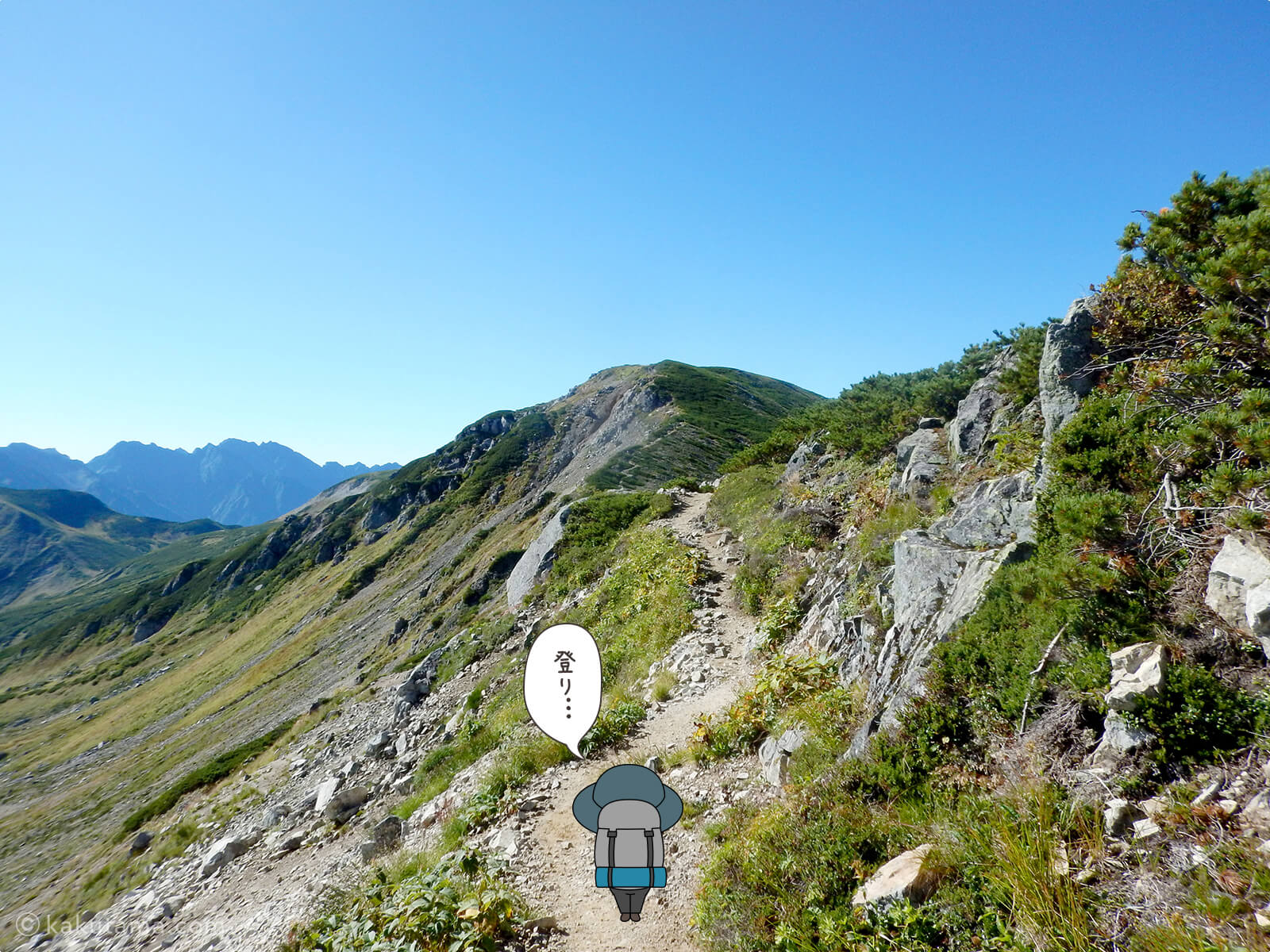 双六岳への稜線3