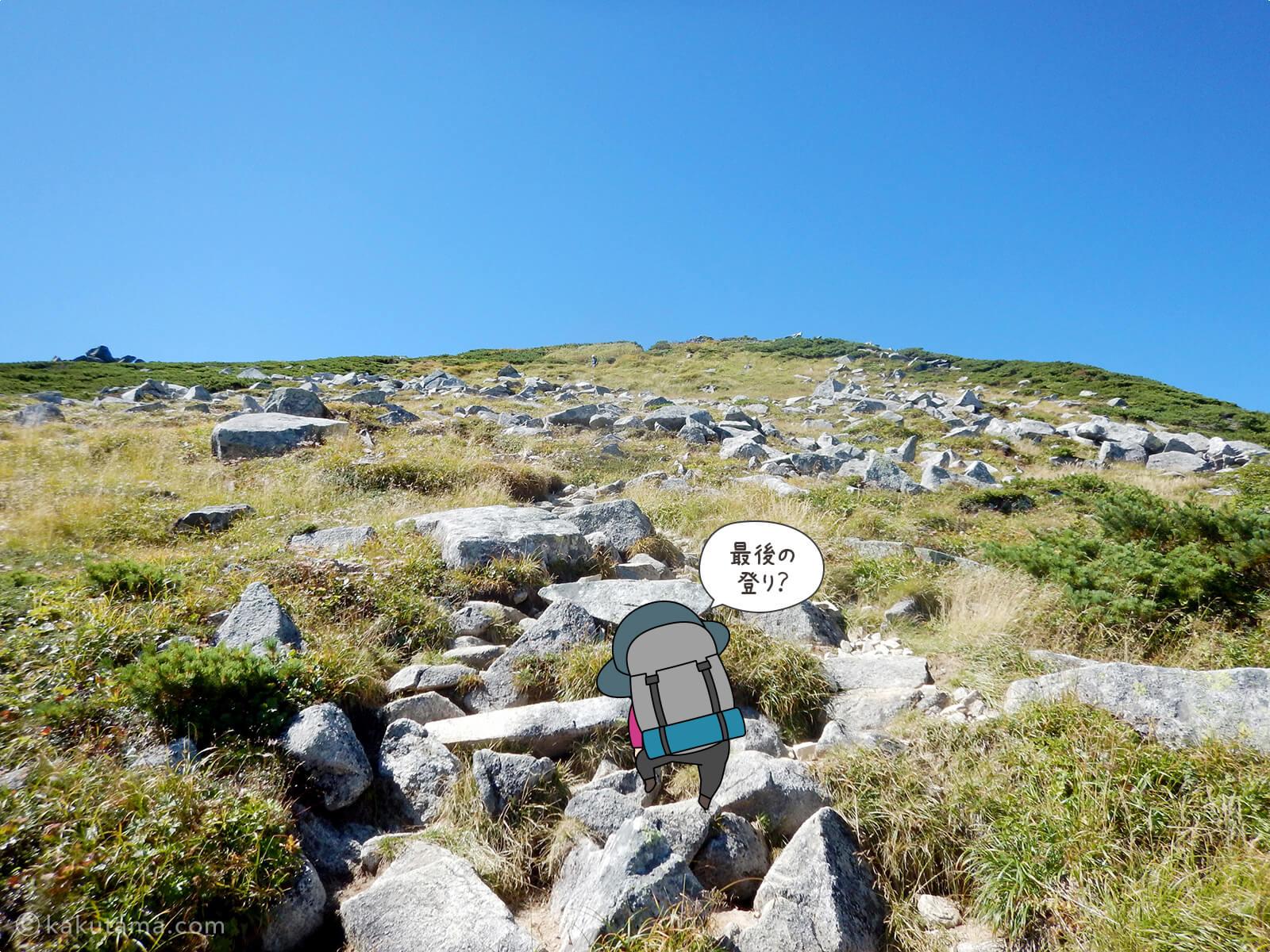 双六岳へ向かって登る3