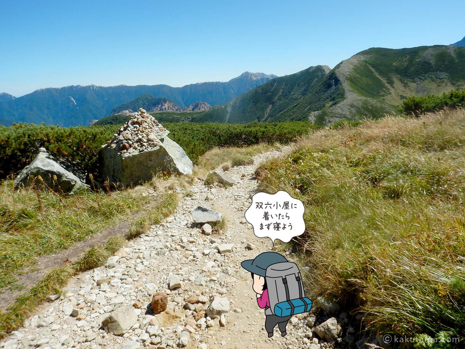 双六岳から下山4