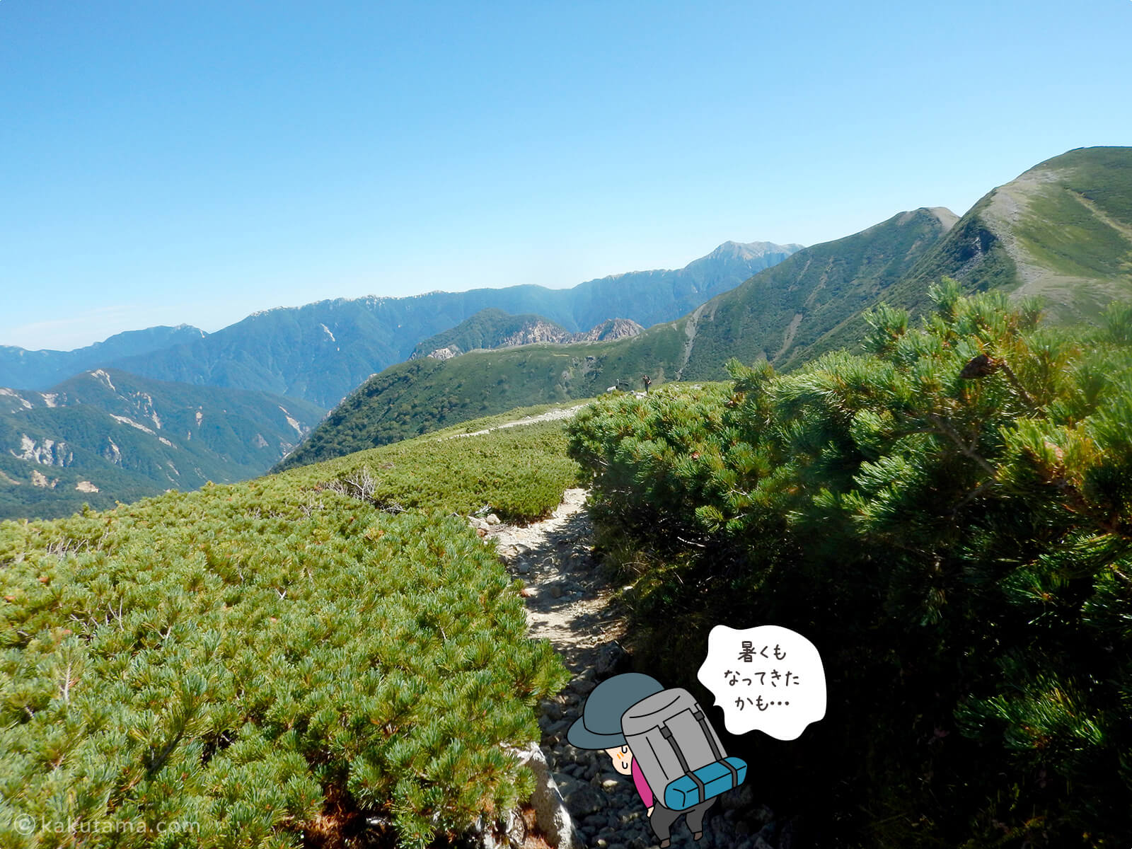 双六岳から下山5