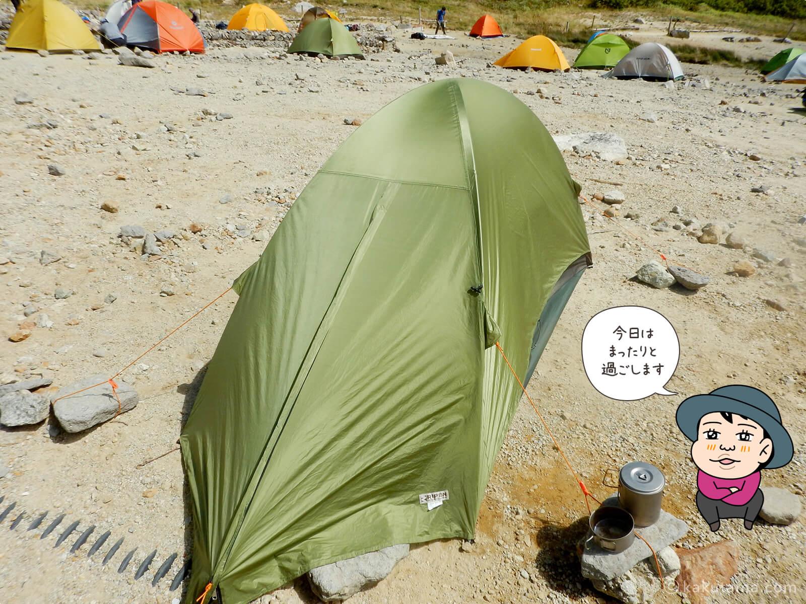 双六小屋テント場で一息