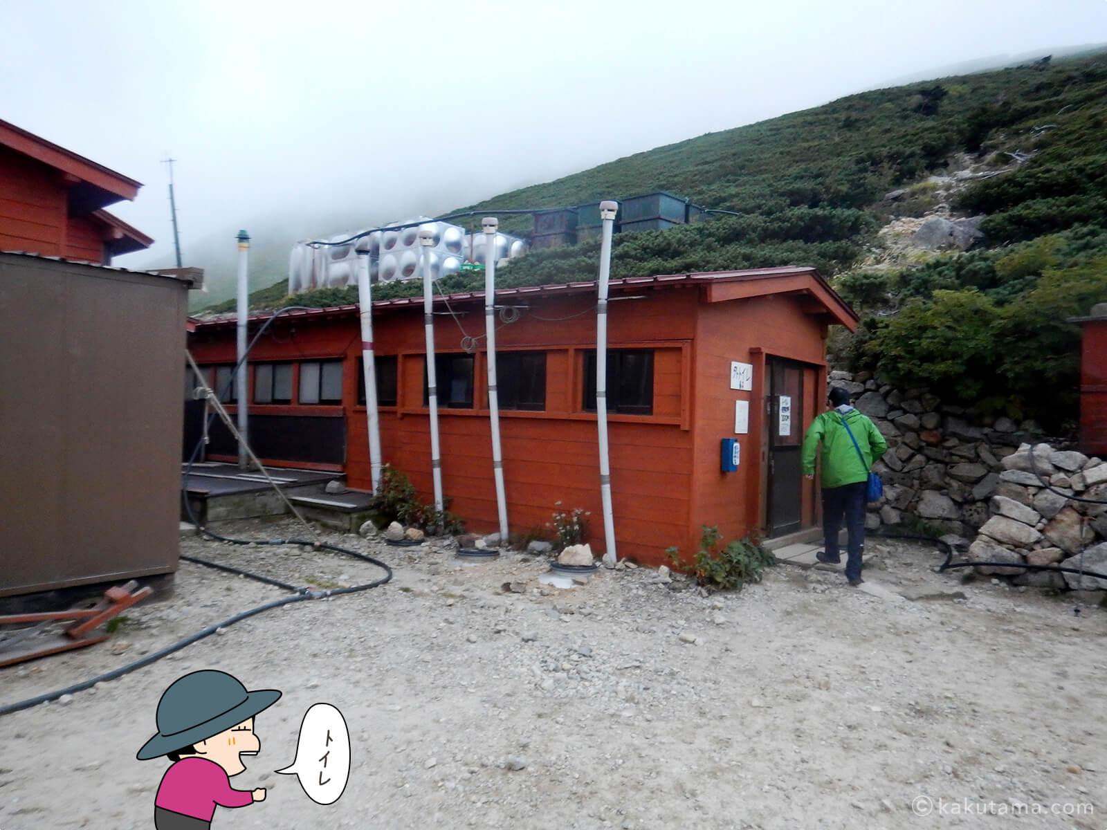 双六小屋のトイレ