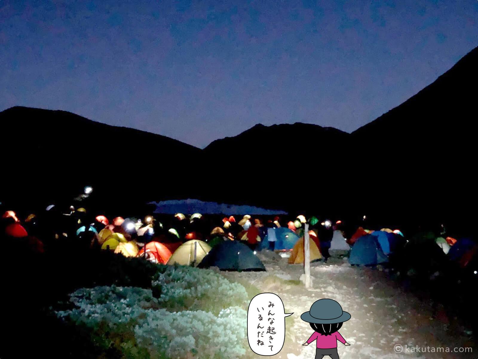 夜中のテント場