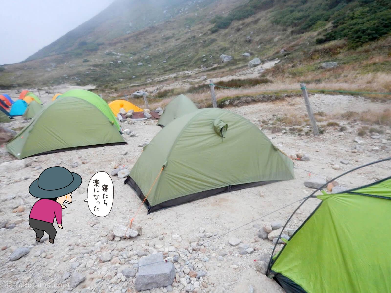 双六小屋テント場