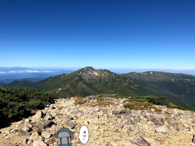 双六岳からの眺め