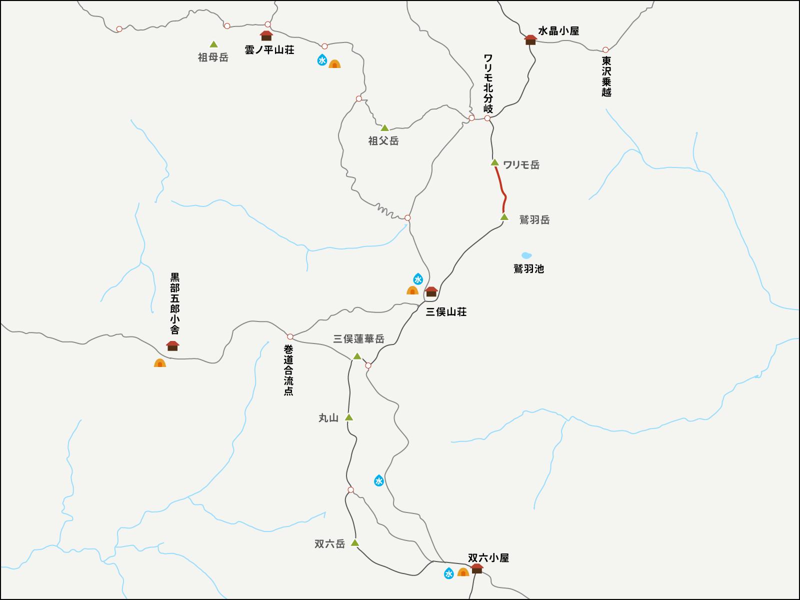 ワリモ岳から鷲羽岳までのイラストマップ