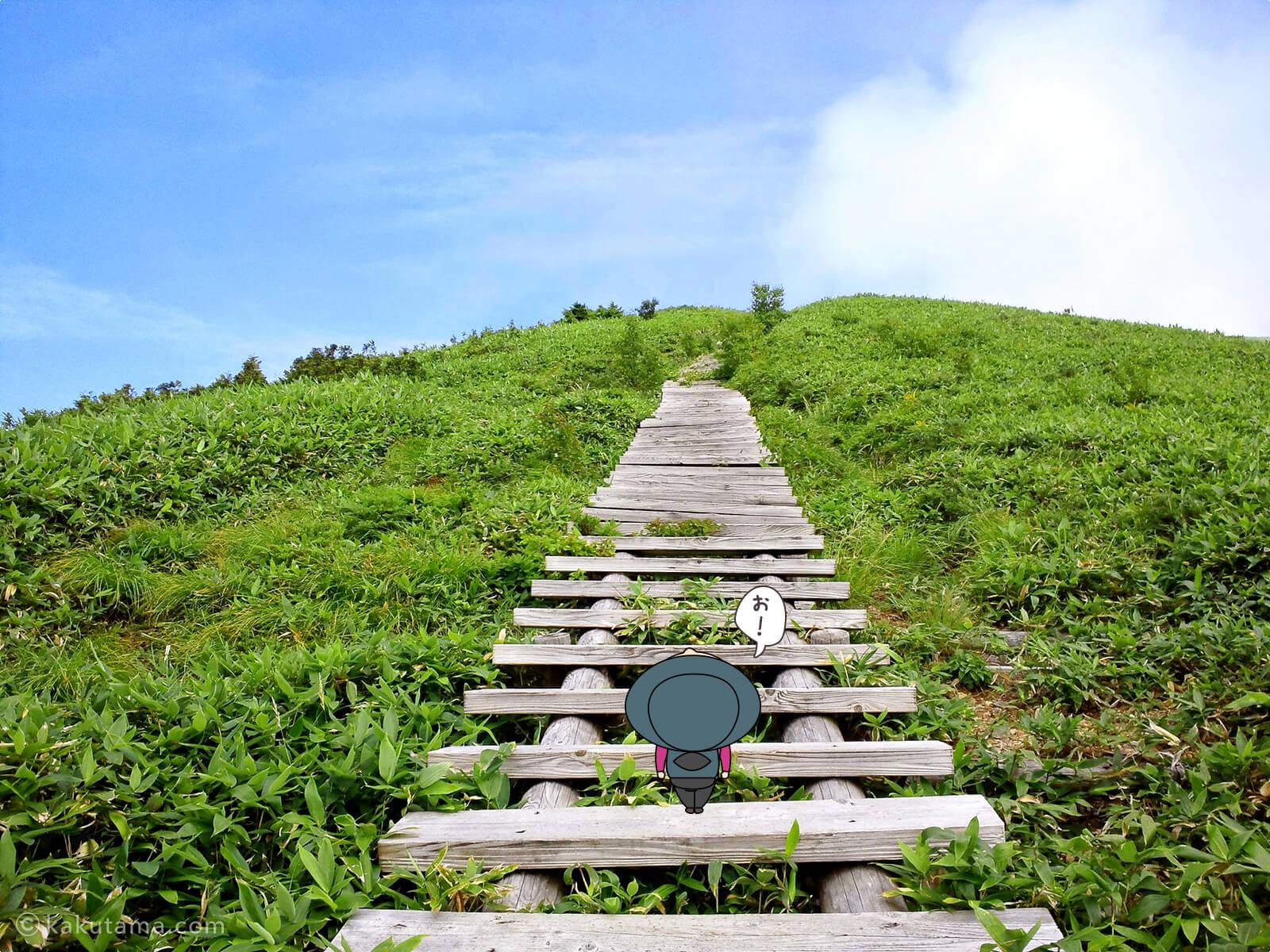 平標山の木の階段