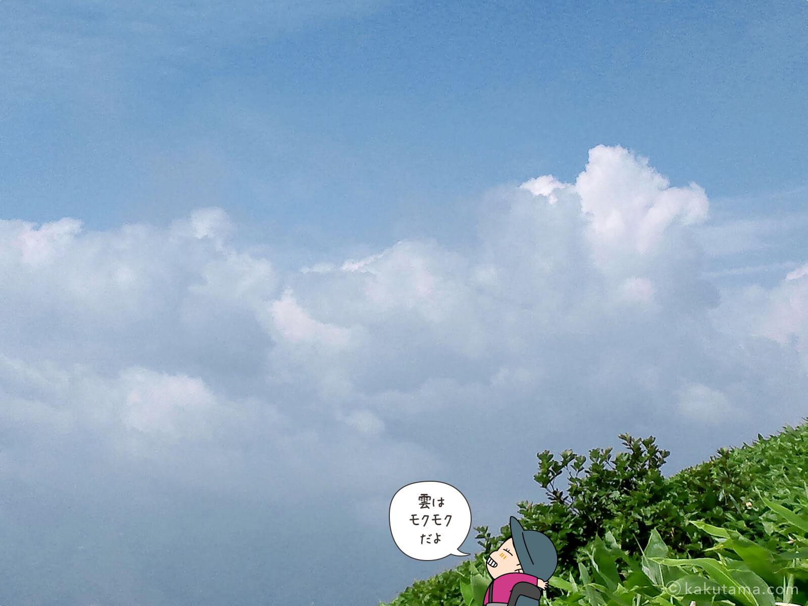 山から見る雲