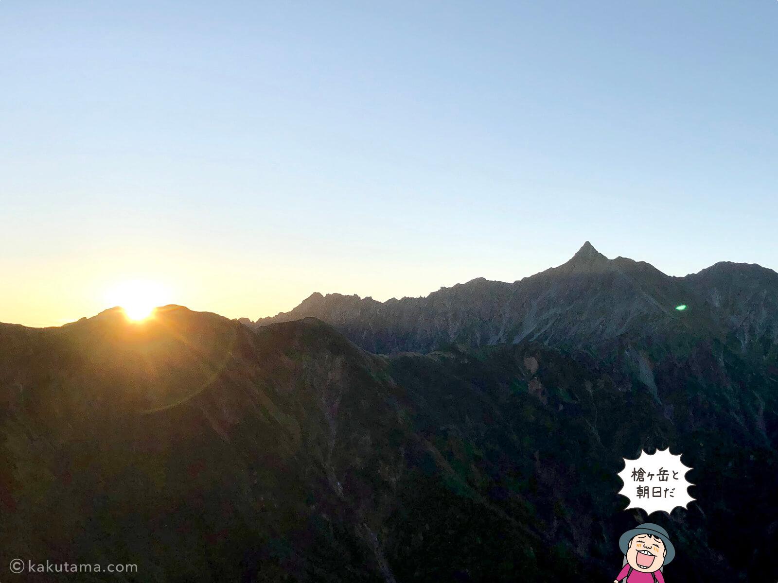 小池新道から見る槍ヶ岳と朝日