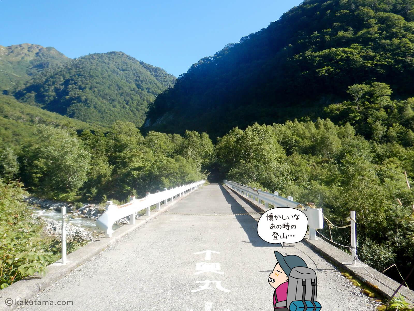 奥丸山への分岐