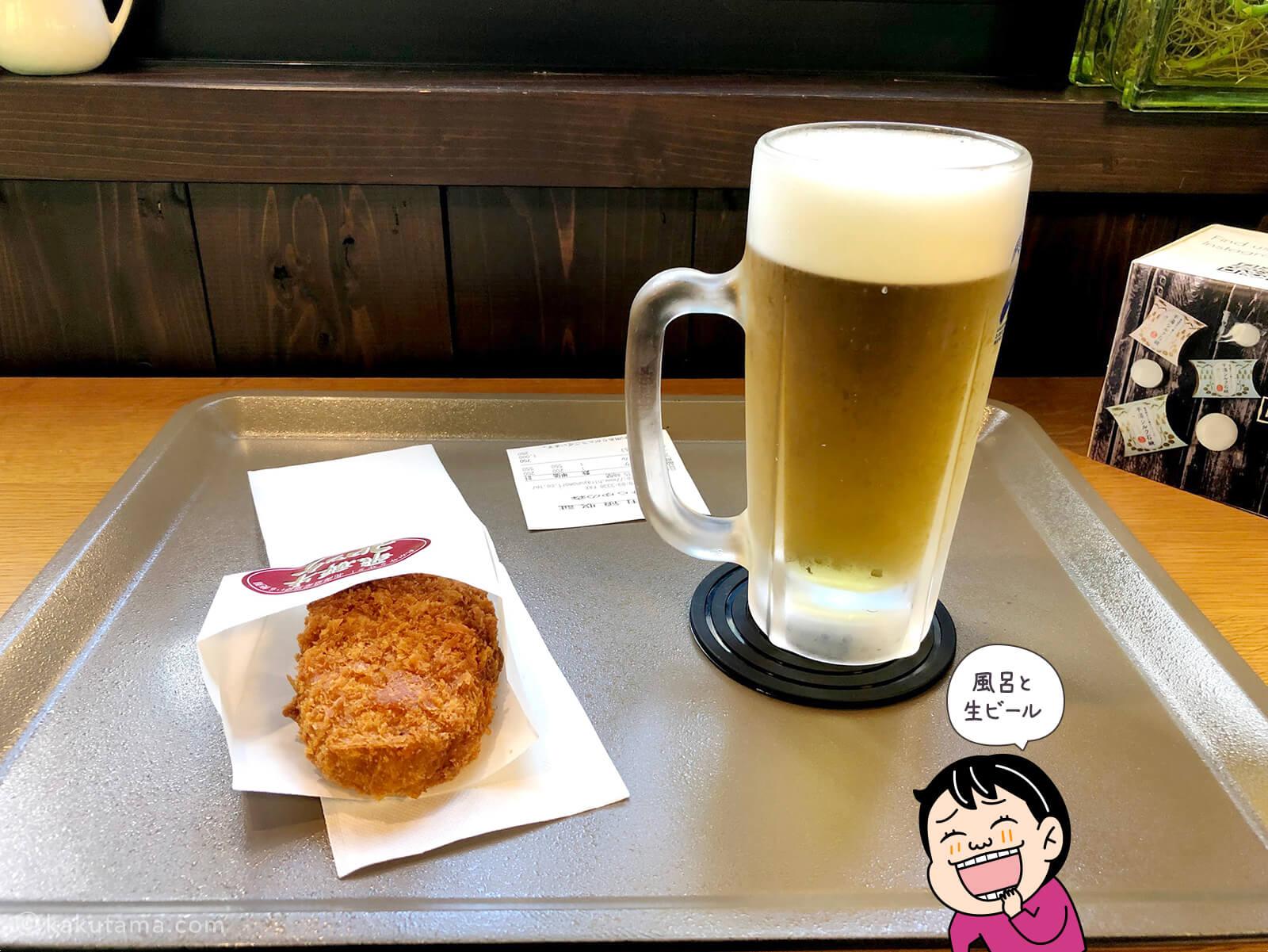 平湯温泉で生ビール