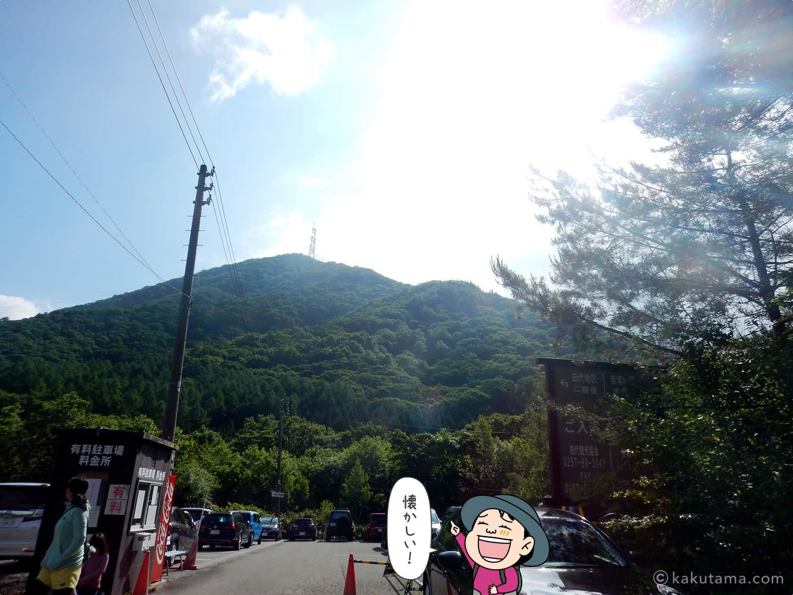 平標山登山口から鉄塔を見上げる