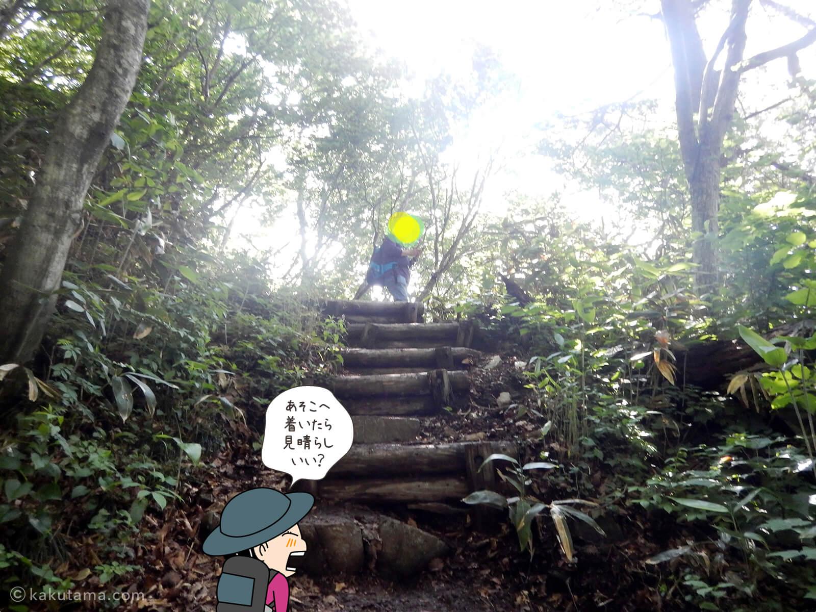 松手山登山コースを登る3