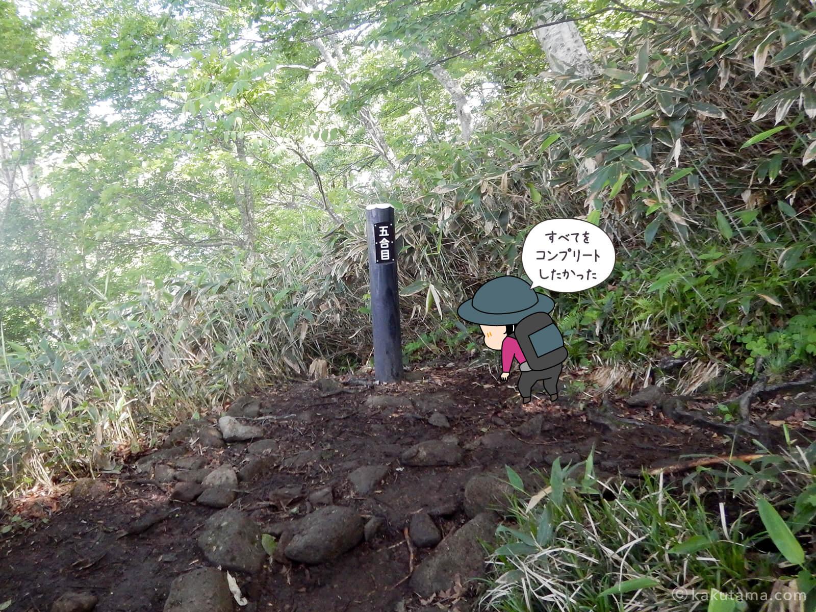 松手山登山コースを登る13