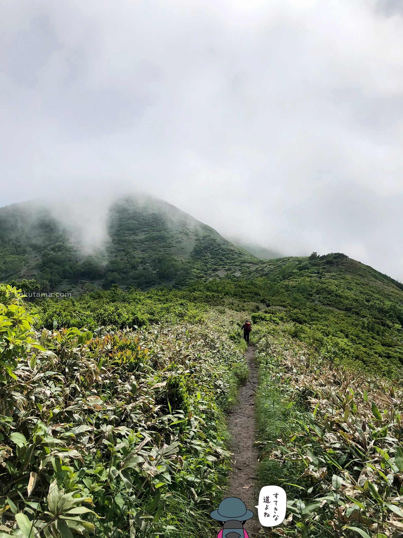 松手山から平標山山頂まで3