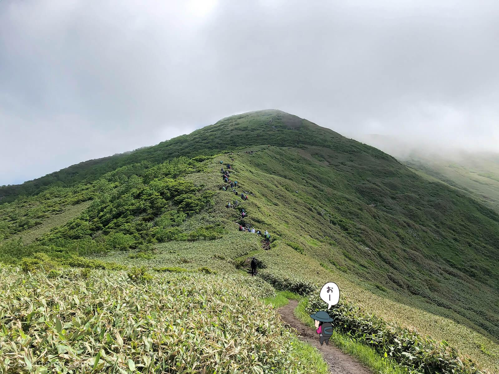 松手山から平標山山頂まで7
