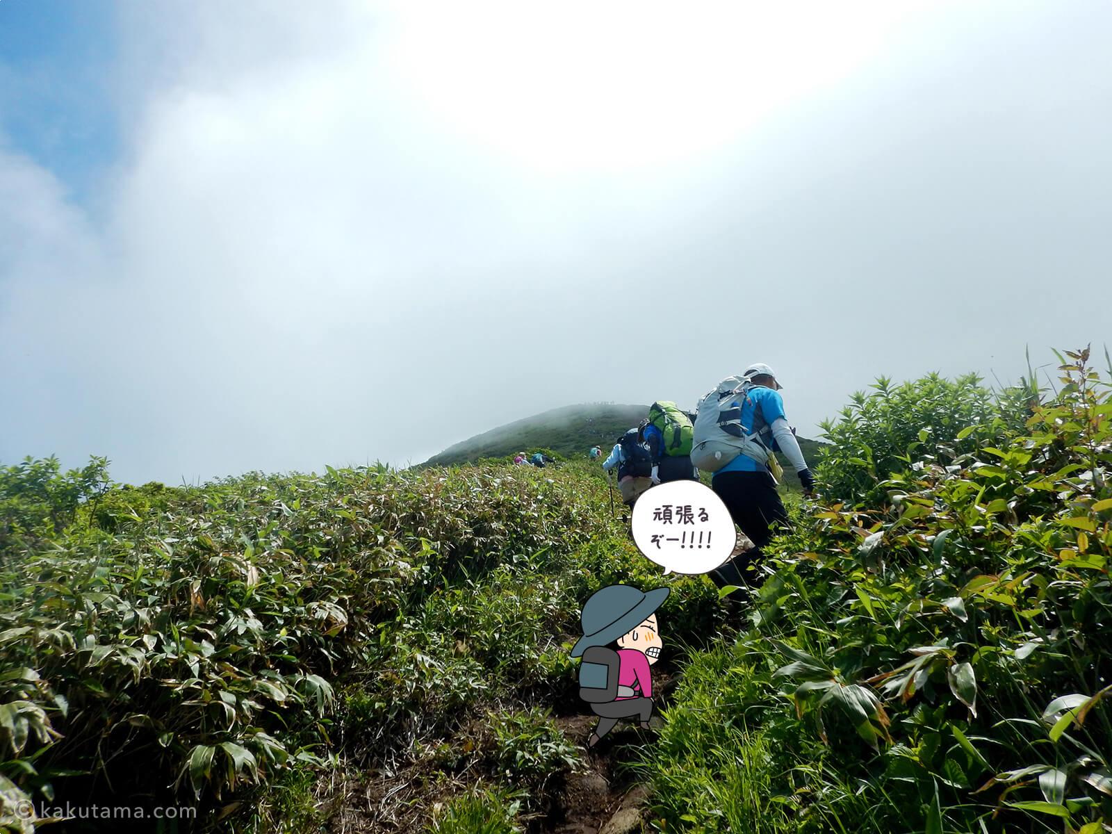松手山から平標山山頂まで8