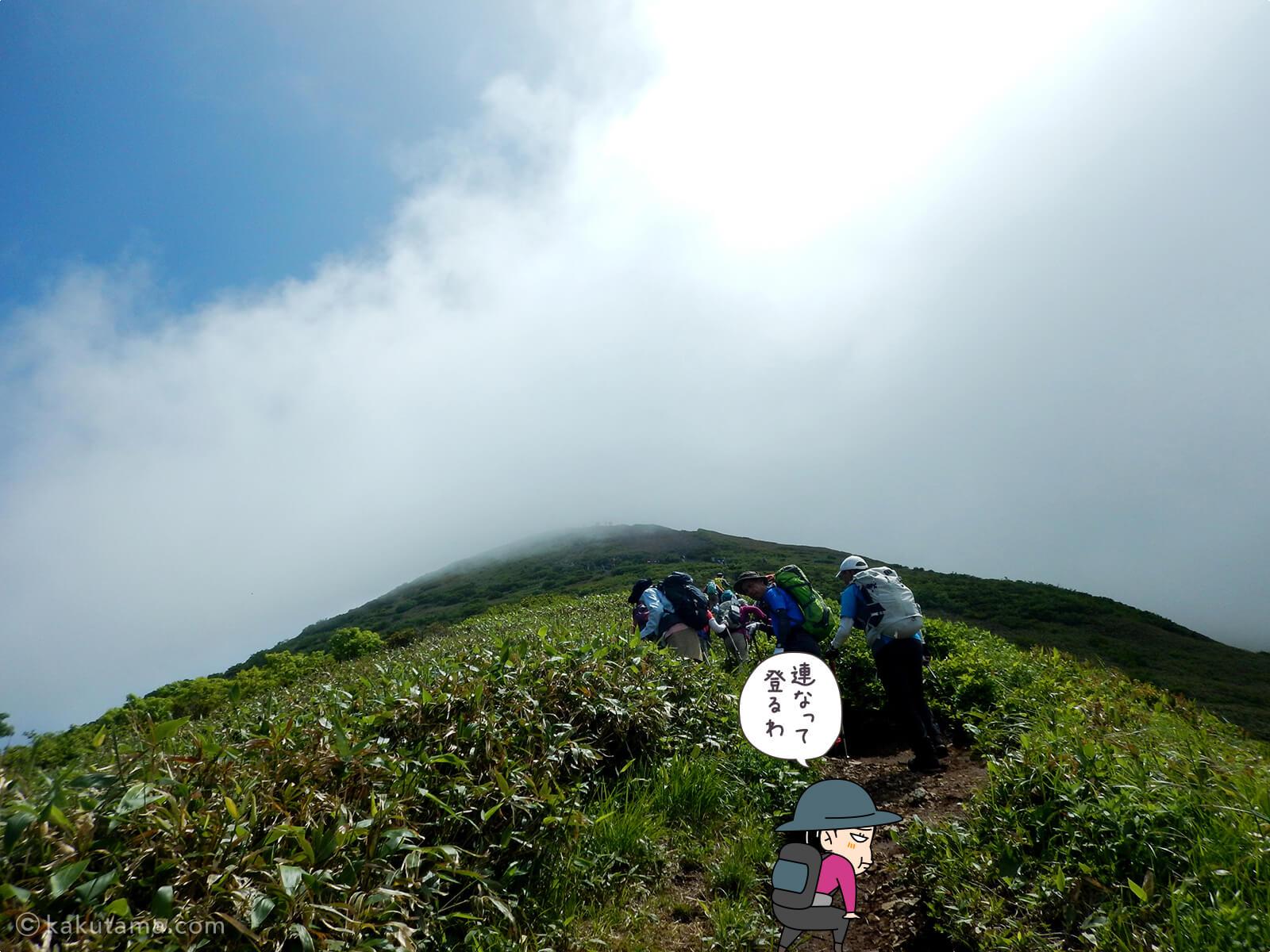 松手山から平標山山頂まで9