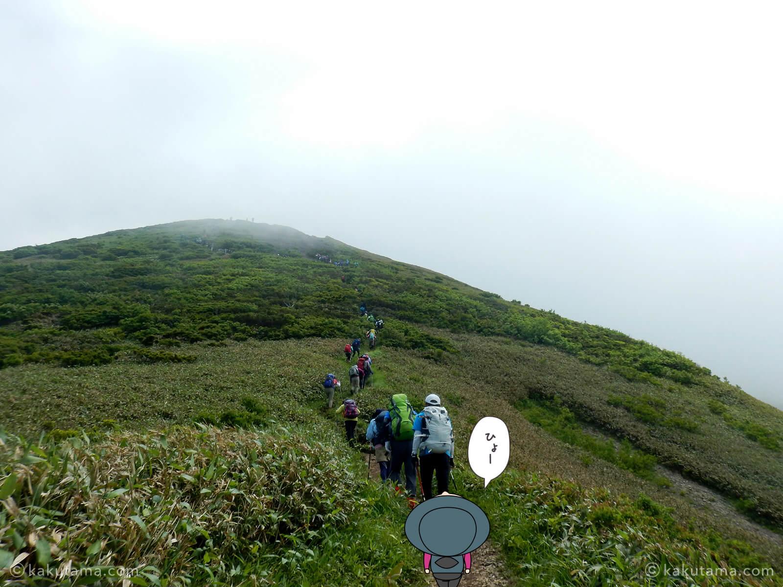 松手山から平標山山頂まで10