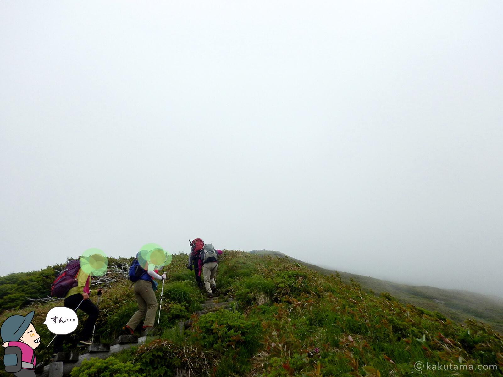 松手山から平標山山頂まで12
