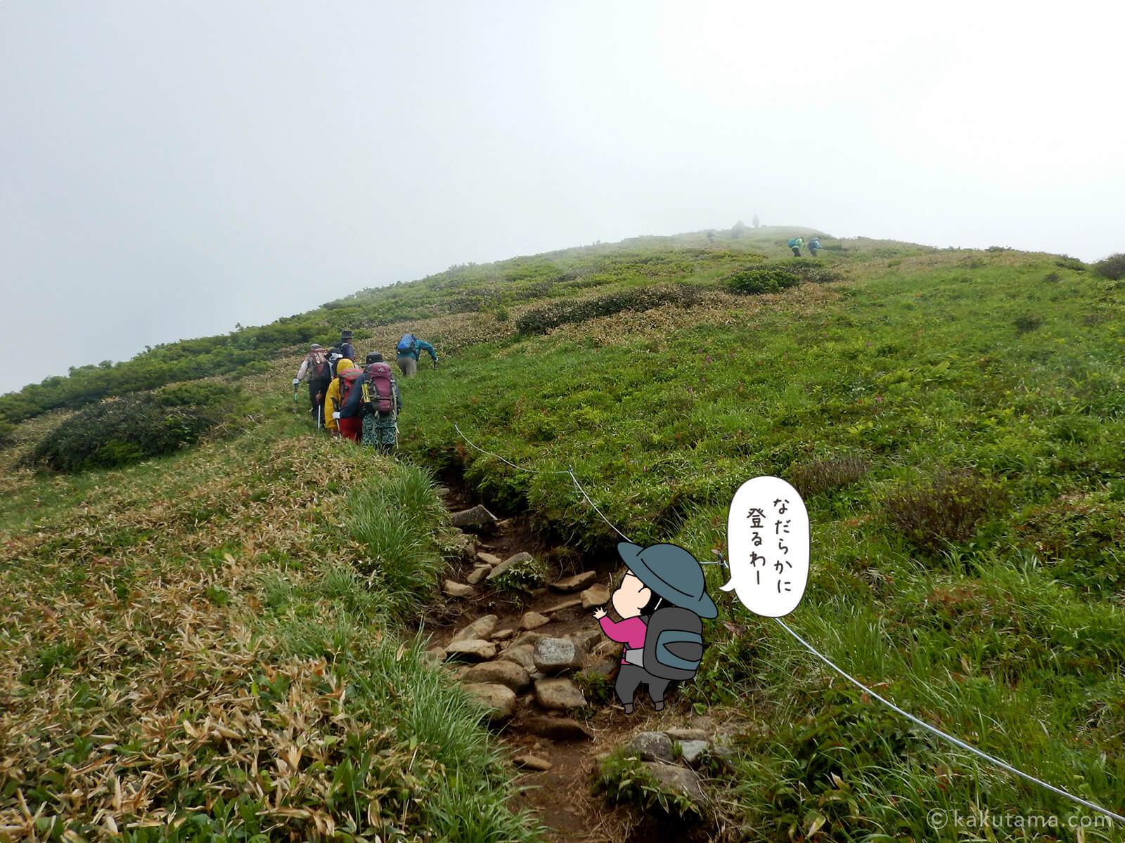 松手山から平標山山頂まで13