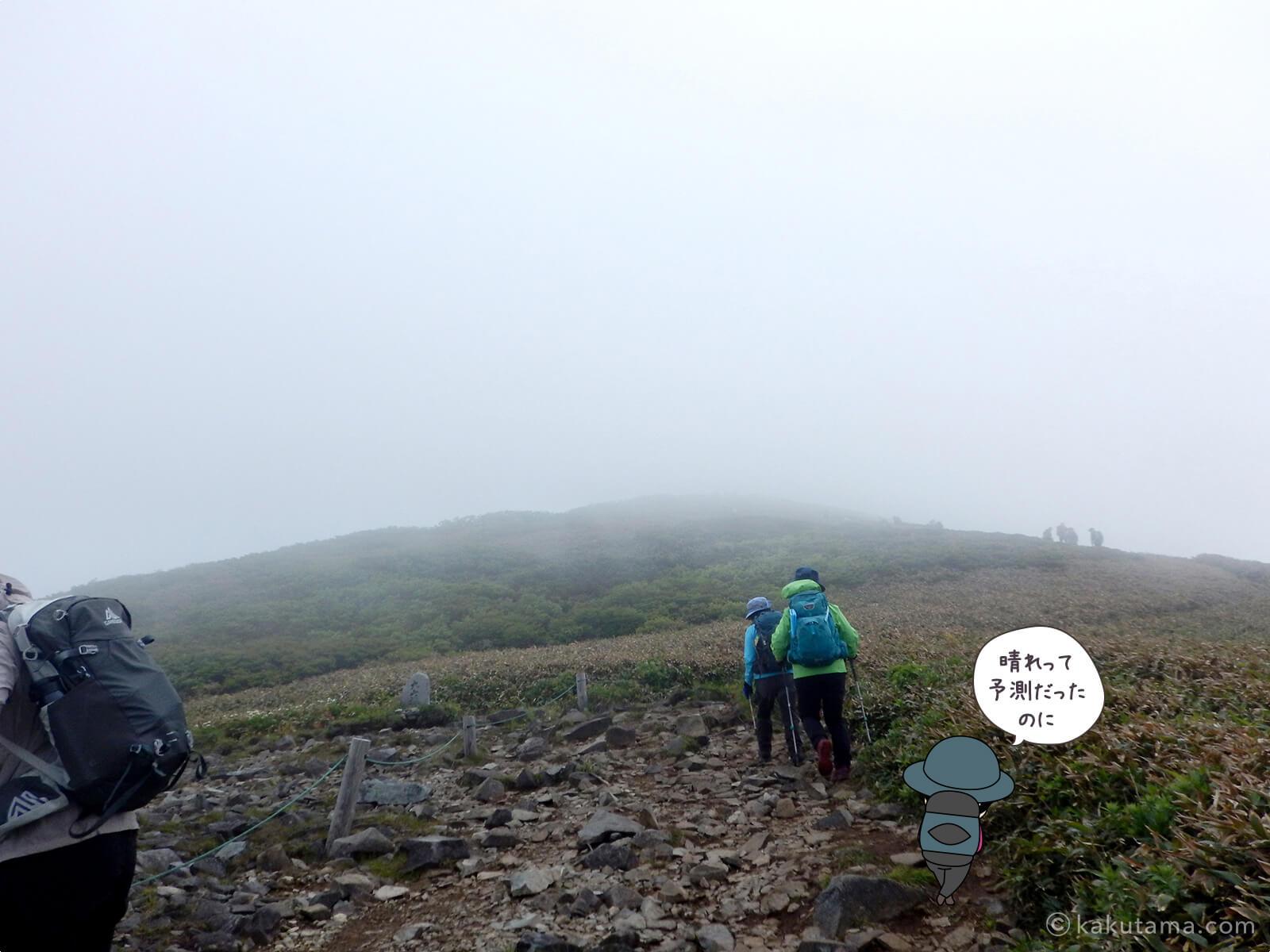 松手山から平標山山頂まで15