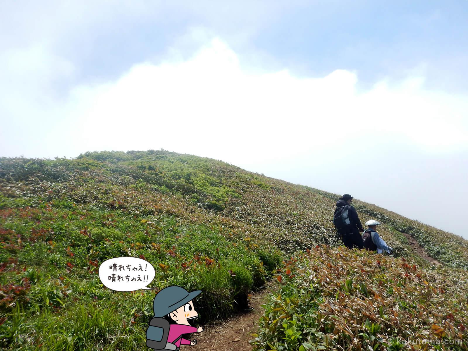松手山から平標山山頂まで19