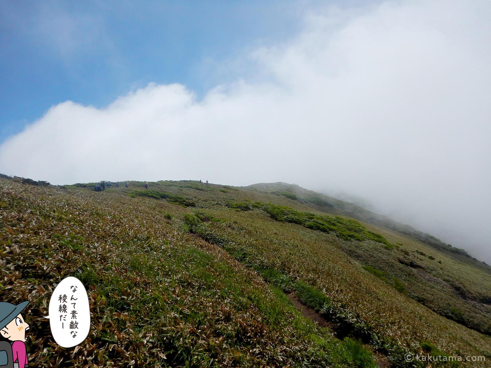 松手山から平標山山頂まで20
