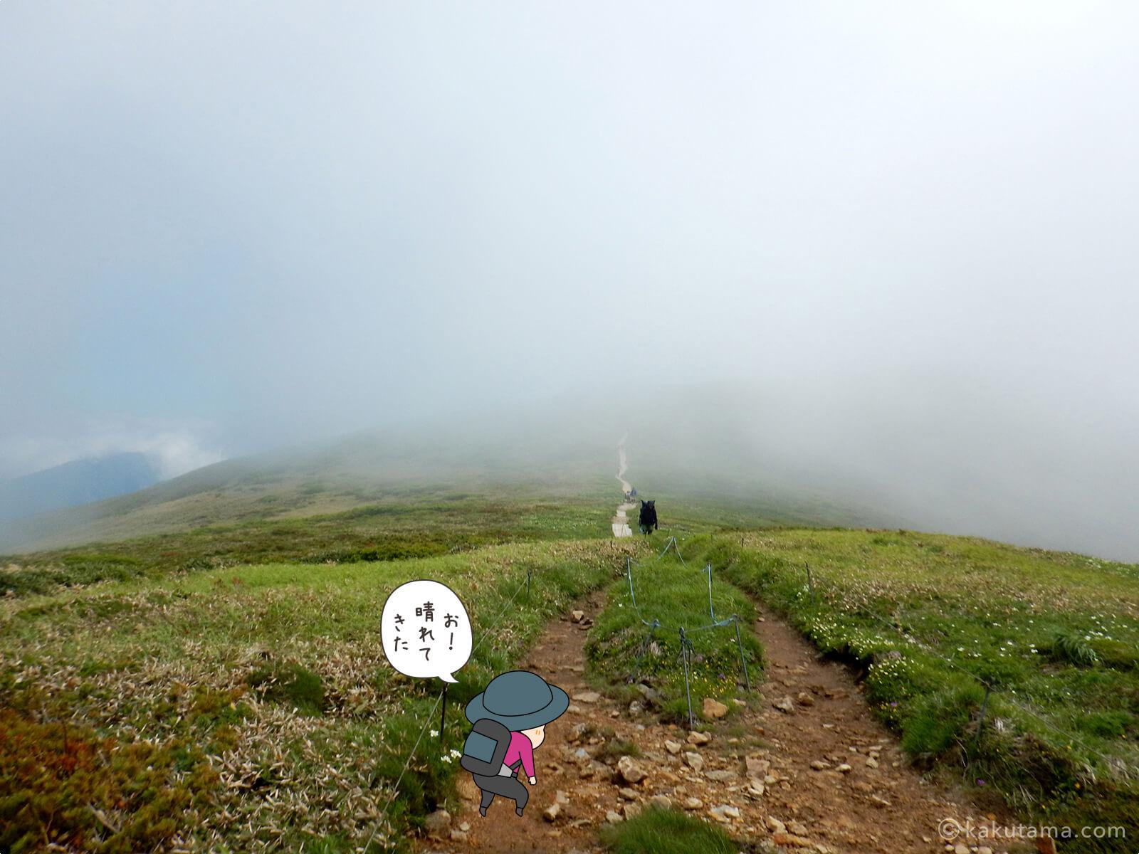 仙ノ倉山へ向かって進む2