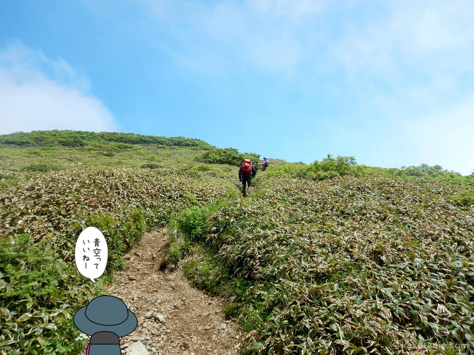 仙ノ倉山への風景が開けてきた3