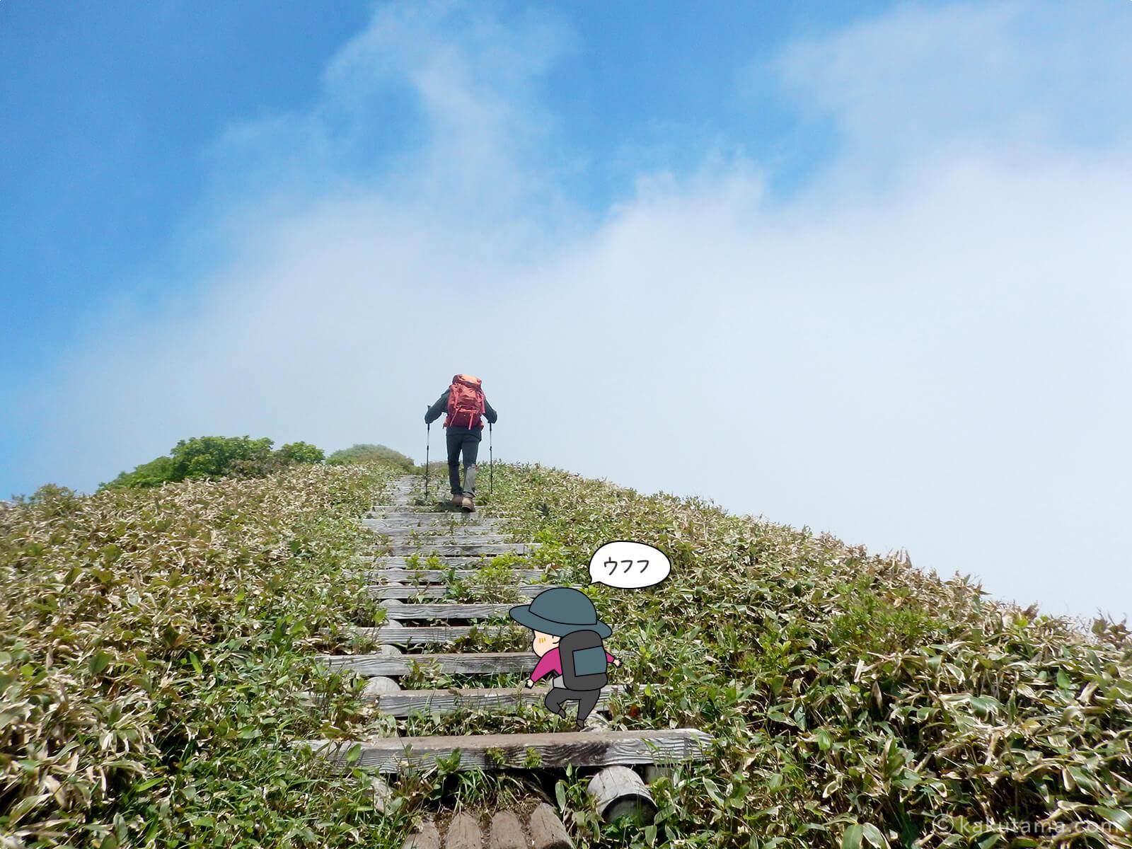 仙ノ倉山への風景が開けてきた4