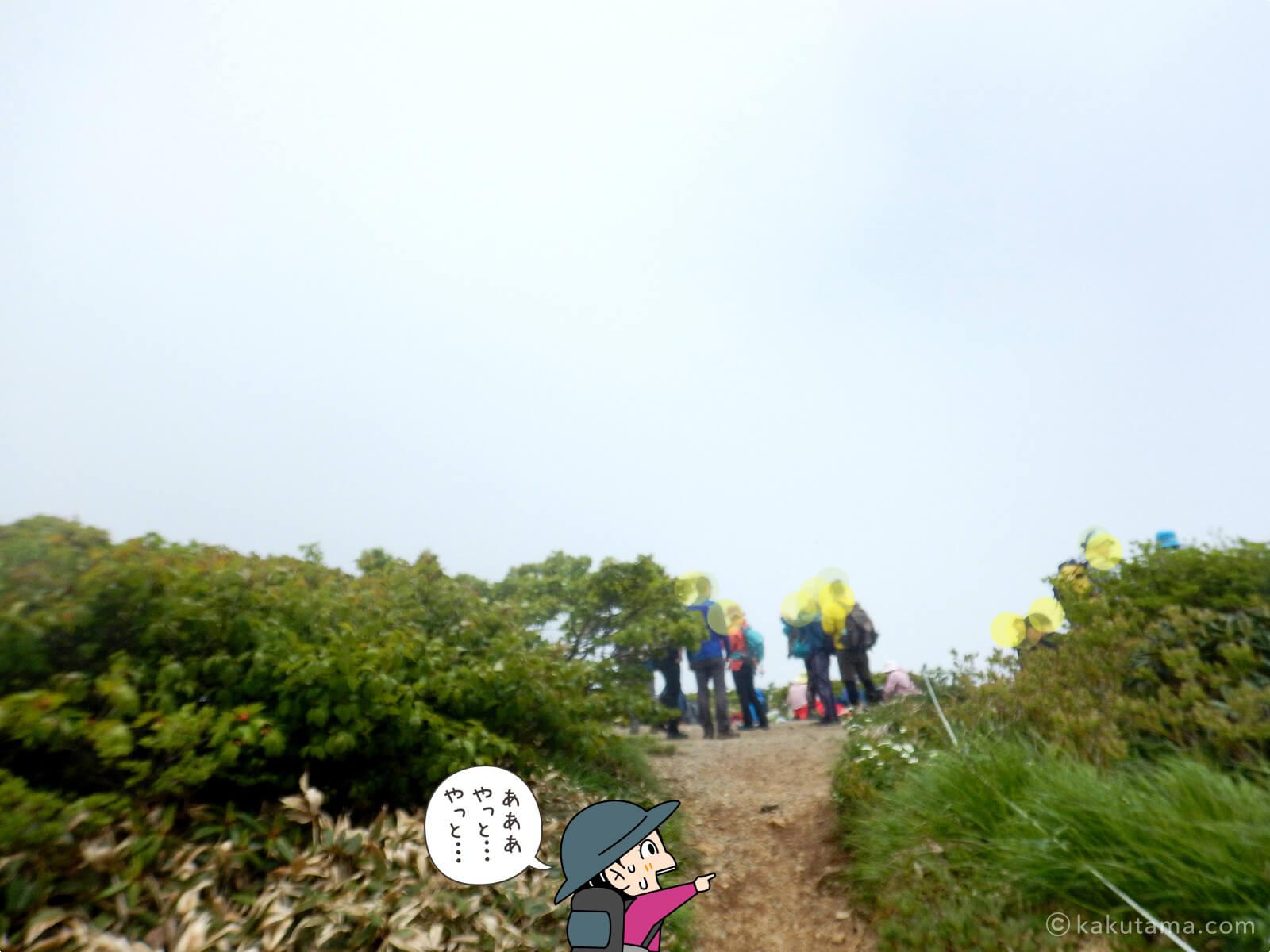 仙ノ倉山への最後の上り5