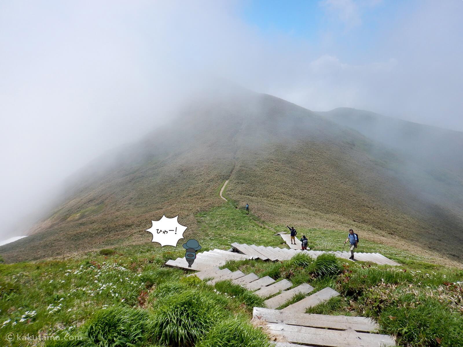 仙ノ倉山からの眺め