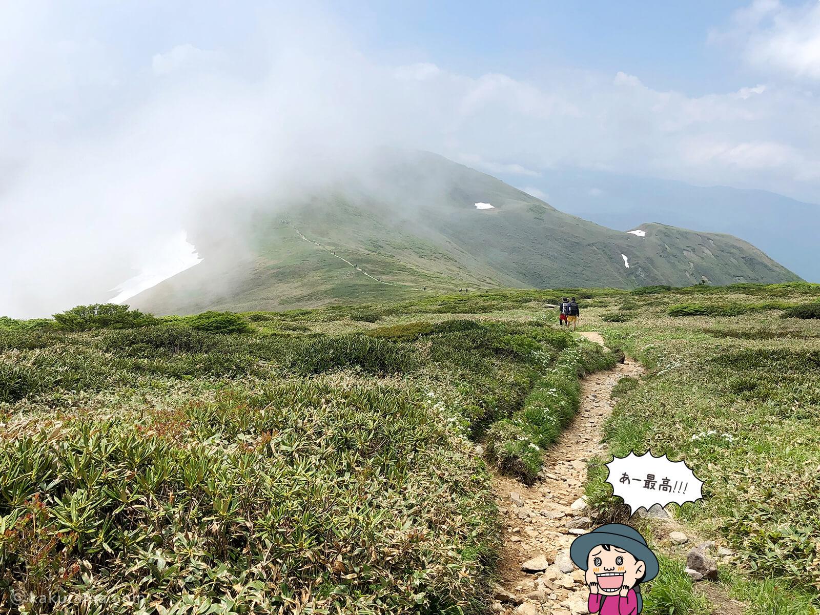 仙ノ倉山から平標山への道3