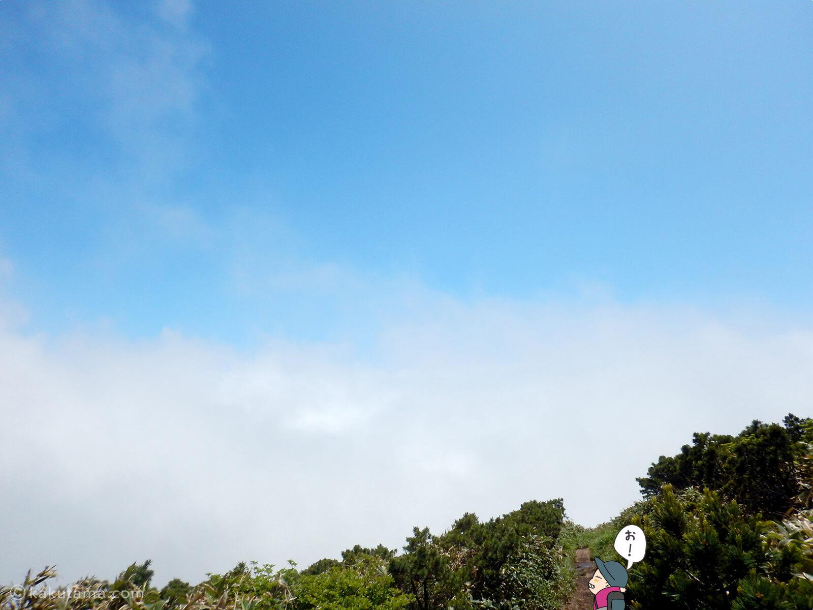 時折現れる青空